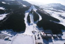 Ski Resort Bai Qing Zai in China