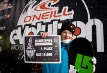 Piiroinen takes O'Neill Evolution 2009 quarterpipe
