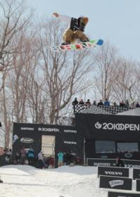 Burton US Open 2011 days away