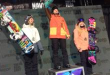 Woodsy claims X Games gold and Ormerod bronze