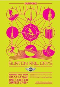 Watch Burton Rail Days Live on 17/11/2012!