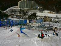 Ski Resort Phoenix Park in South Korea