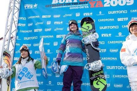 Womens podium at the halfpipe competition at the NZ 09 Burton Open