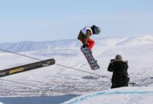 Iceland gears up for winter games!