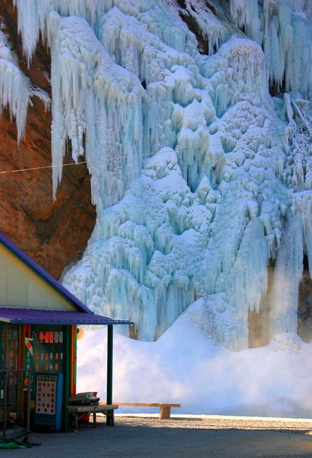 Alps resort Frozen waterfall