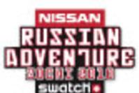 Nissan Russian Adventure 2010 logo