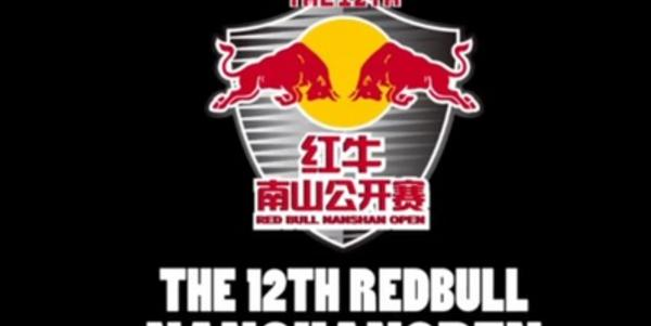 Red Bull Nanshan Open National Qualifier Results!