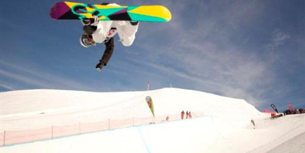 Junior Snowboard Halfpipe World Champions Crowned