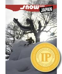 Snow-search Japan 250px with IPPY logo