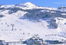 Perisher is open for the 2017 snow season!