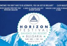 Ride With A Pro Sessions at Horizon Festival 2014!