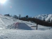 Ski Resort Hakuba 47 in Japan