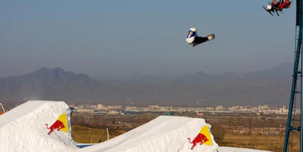 Results from the Red Bull Nanshan Open 09