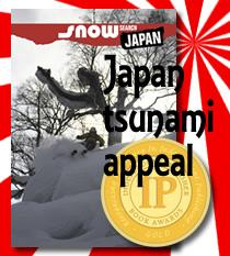 Snow-search Japan - Japan tsunami appeal