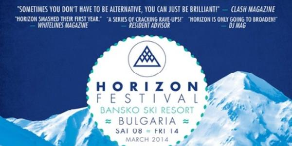 HORIZON FESTIVAL – FINAL LINE UP CONFIRMED