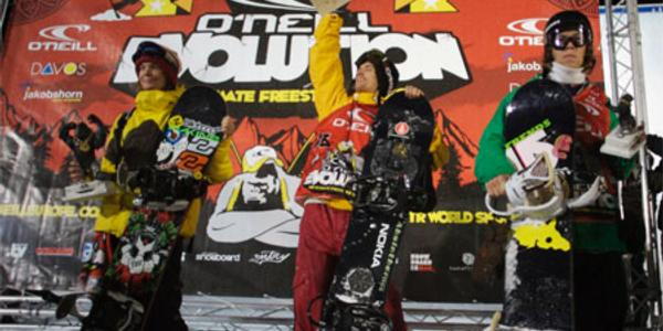 Nicolas Mueller wins Evolution Quarterpipe